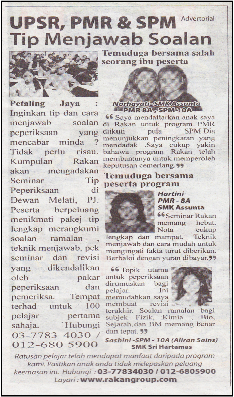 harian-metro-16th-july-2010