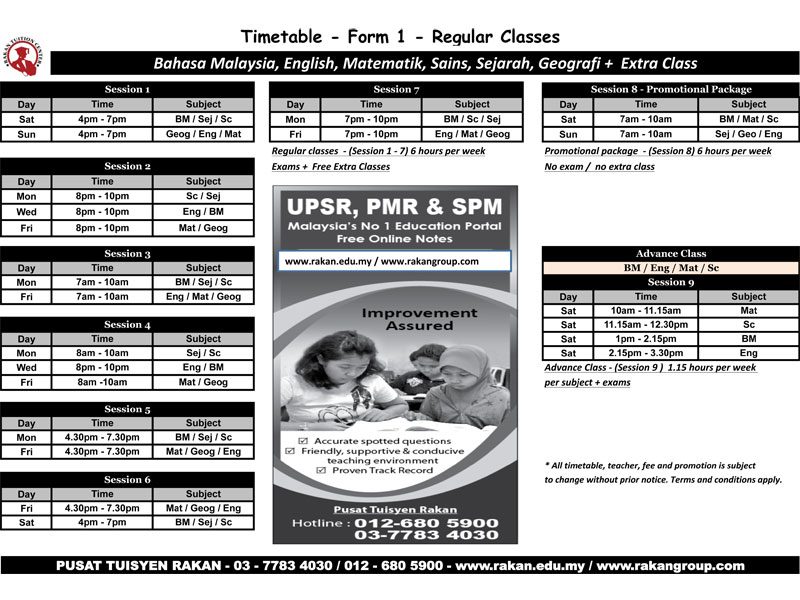 form-1-timetable-2014