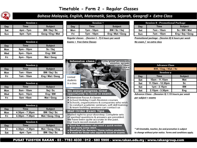 form-2-timetable-2014
